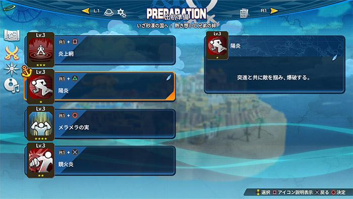 無双 4 最強 キャラ 海賊